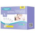 孕妇口腔护理用品